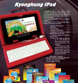 This brand-new iPad is a North Korean exclusive